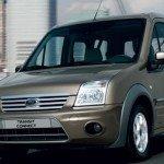 Ford Ticari Araçlar'da Eylül Avantajları!